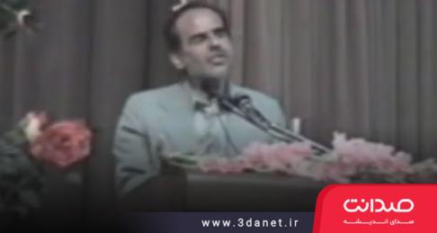 سخنرانی مصطفی ملکیان با عنوان معلم موفق