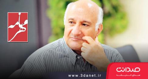 چگونگی رابطه سرمایه داری و دموکراسی؛ گفتگوی ماهنامه مهرنامه با محمد طبیبیان