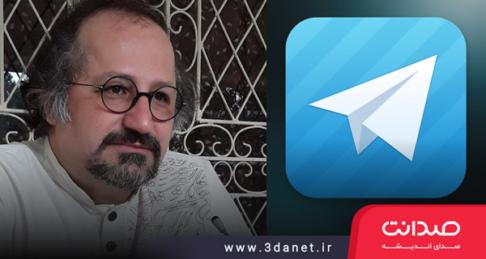 آدرس کانال تلگرامی حسین محمودی