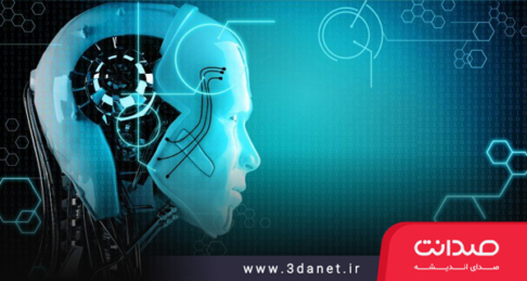 نوشتار احسان ارضرومچیلر با عنوان «تکنولوژی با ما چه میکند؟»