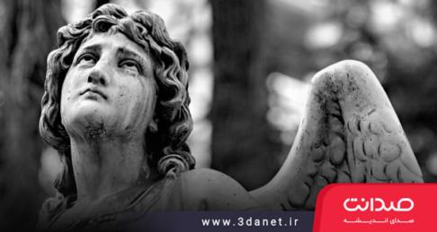 پیشدرآمدی به «الاهیاتِ تعزیت»؛ نوشتاری از یاسر میردامادی
