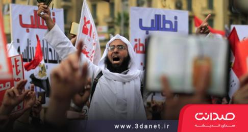 مقاله إدريس جنداري با عنوان «چرخش از اسلام سیاسی به پسا اسلامگرایی سیاسی»