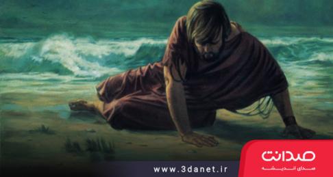 یاسر میردامادی: فرار از خدا