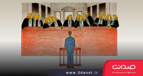 مقاله سید امیررضا ثُعبانی با عنوان «ایدئولوژی در دادگاهِ فلسفه»