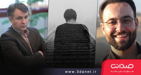 محمدرضا جلائیپور: پاسخ به چالش «او چه کند؟»