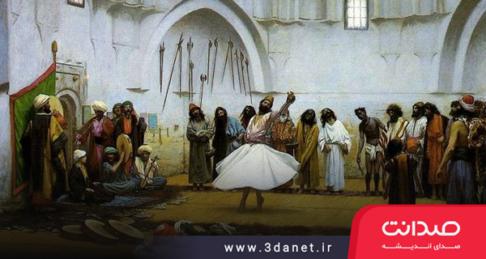 عرفان در فلسفه اسلامی و عربی