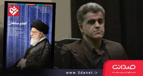 نظام بهرامی کمیل: روشنفکران ایرانی محبوب بودن را بر حقیقتطلبی ترجیح دادهاند