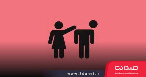 نوشتار آرش نراقی با عنوان «درباره زنانی که شریک نظام مردسالارند»
