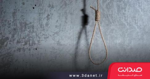 مقاله سید حسن اسلامی اردکانی با عنوان «مجازات، بازدارندگی، و تربیت اخلاقی»