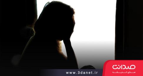 نوشتار آرش نراقی با عنوان «تجاوز جنسی یا هتک کرامت جسمانی»