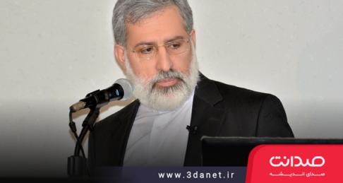 درسگفتارهای «مقولات ویژه در فلسفه دین، خداباوری و تکامل داروینی» از سیدحسن حسینی