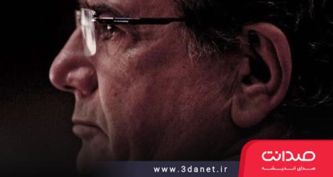 نوشتار محمدمنصور هاشمی: محمدرضا شجریان صدای غرور زخمخوردهی یک سرزمین