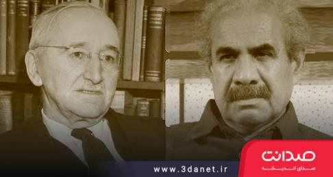 مقاله موسی اکرمی با عنوان «عدالت اجتماعی: سراب هایکی برخاسته از بازگشت آرزوی»