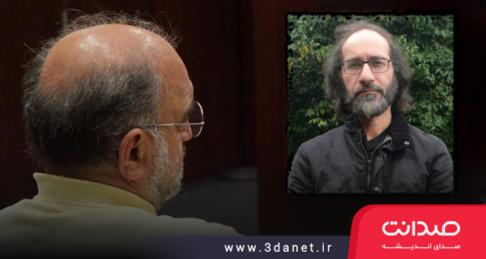 فرهاد شفتی: پیشنقدی به بحث دین و قدرت دکتر سروش