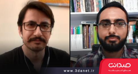 کاپیتالیسم در گفتگوی صدانت با محمد ماشینچیان