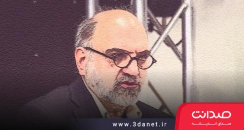نوشتار علیرضا رئیسی با عنوان «تاملاتی روش شناسانه بر نظریه دین و قدرت دکتر سروش»
