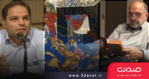نوشتار امیر مازیار با عنوان «نص،قدرت و جامعهشناسی متن دینی»