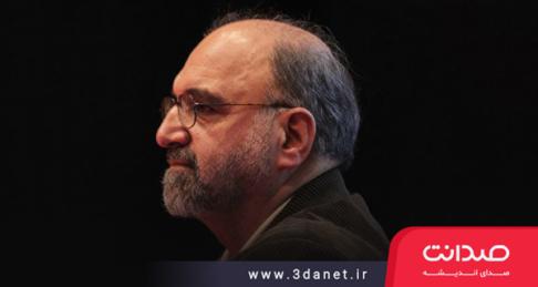 نوشتار محمد نصر اصفهانی با عنوان «نیمرخ دکتر سروش»