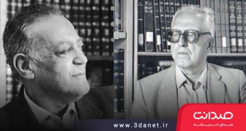 نوشتار امیر مازیار با عنوان «سیره زریاب و تاریخ شهیدی»