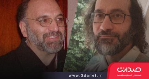 فرهاد شفتی: تاملی در گفتوگوی اخیر با دکتر سروش در باب نظریهی دین و قدرت