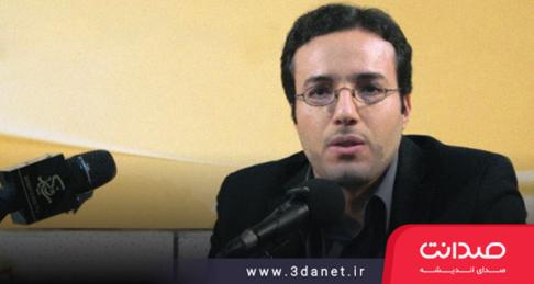 درسگفتارهای هستیشناسی و فلسفه اگزیستانس از احمد رجبی
