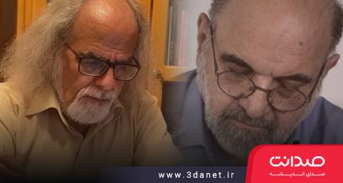 نوشتار محمدمهدی مجاهدی با عنوان «روشنفکری و ساحتهای سهگانهی نقادی رهاییبخش»