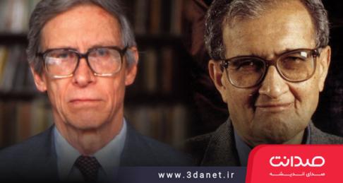 مقاله احمد میدری با عنوان «نقد آمارتیا سن به جان رالز؛ دو راهبرد تحولخواهی»
