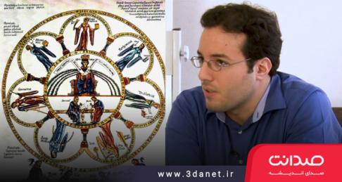درسگفتارهای فلسفهی قرون وسطی از احمد رجبی